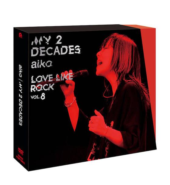 DVD『My 2 Decades』