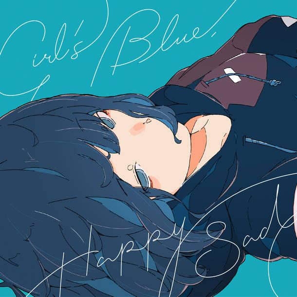 アルバム『ガールズブルー・ハッピーサッド』【通常盤】(CD)