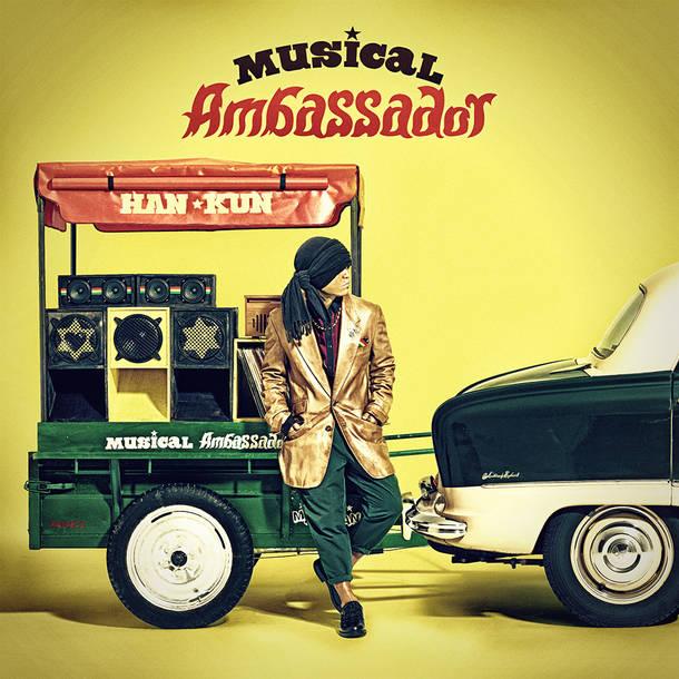 アルバム『Musical Ambassador』【初回盤】(CD+DVD)