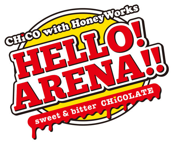 『LAWSON presents CHiCO with HoneyWorks First Arena Live HELLO!ARENA!! - sweet & bitter CHiCOLATE -』ロゴ