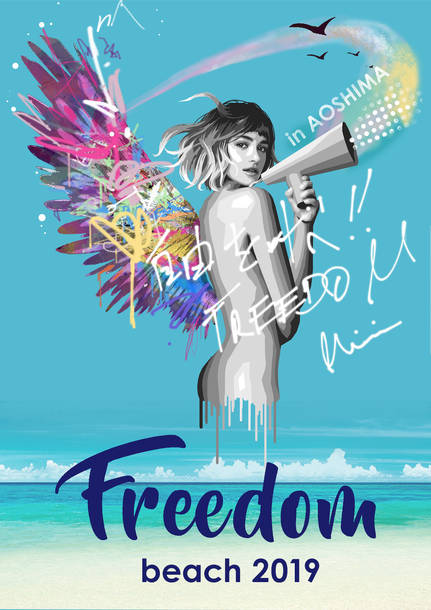 『FREEDOM beach 2019 in AOSHIMA』