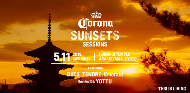 『CORONA SUNSETS SESSIONS KYOTO』