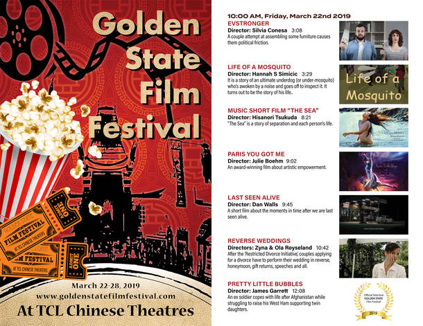 『Golden State Film Festival』