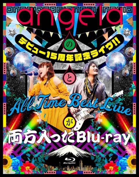 Blu-ray『angelaのデビュー15周年記念ライヴ!!とAll Time Best Liveが両方入ったBlu-ray』DISCケースジャケット