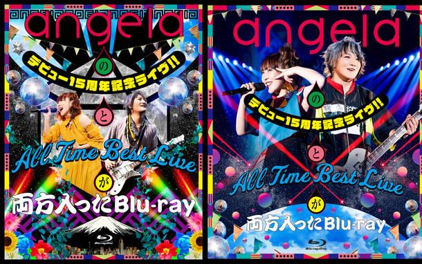 Blu-ray『angelaのデビュー15周年記念ライヴ!!とAll Time Best Liveが両方入ったBlu-ray』ジャケ写