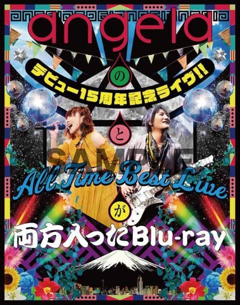 Blu-ray『angelaのデビュー15周年記念ライヴ!!とAll Time Best Liveが両方入ったBlu-ray』オリジナル特典Blu-ray『angelaのデビュー15周年記念ライヴ!!とAll Time Best Liveが両方入ったBlu-ray』オリジナル特典【amazon.co.jp:デカジャケ】