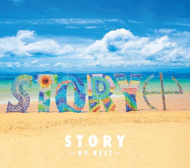 アルバム『STORY ~HY BEST~』 【初回限定盤】(2CD+DVD)