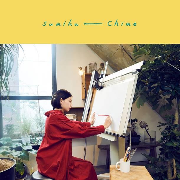 アルバム『Chime』