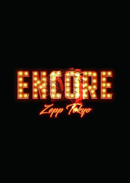DVD『The BONEZ TOUR WOKE ENCORE @Zepp Tokyo』