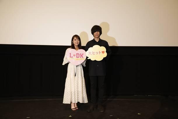 3月28日(木)@映画『L♡DK ひとつ屋根の下、「スキ」がふたつ。』舞台挨拶