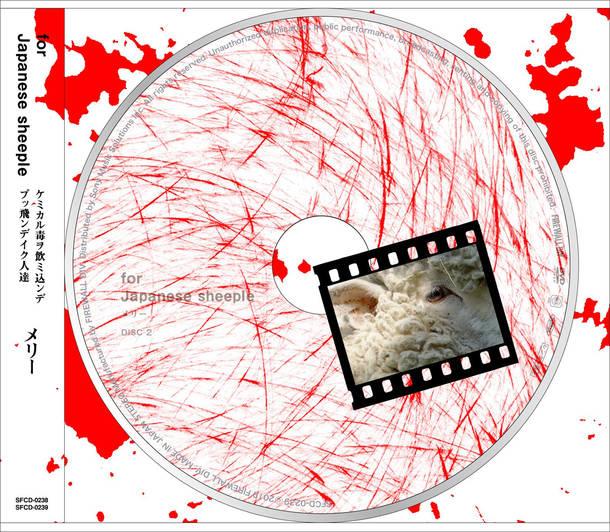 ミニアルバム『for Japanese sheeple』【初回生産限定盤】(CD+DVD)