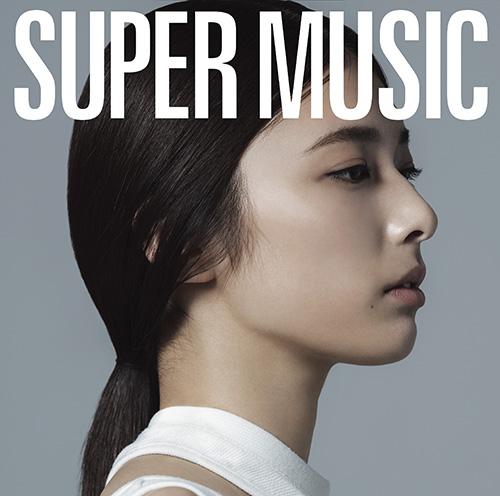 「1999」収録アルバム『SUPER MUSIC』/集団行動