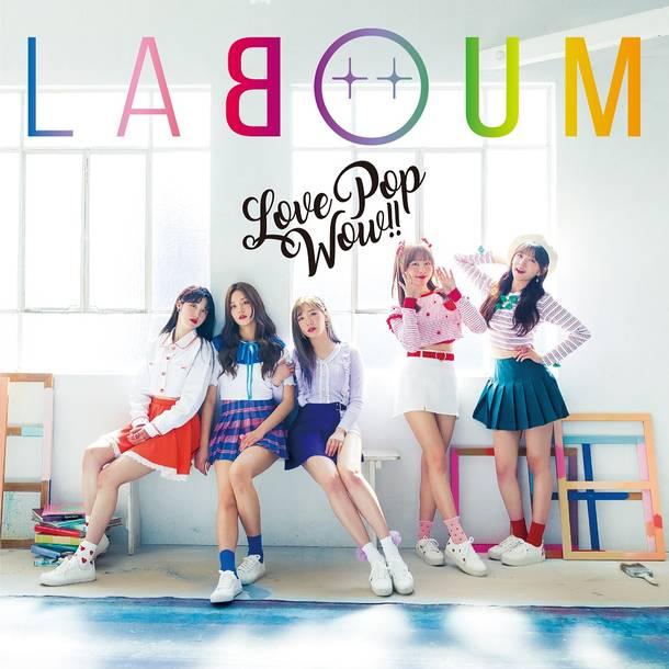 アルバム『Love Pop Wow!!』【通常盤】