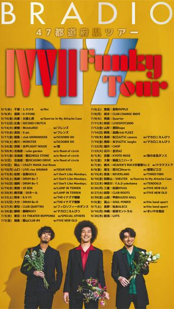 """『47都道府県ツアー """"IVVII Funky Tour""""』"""