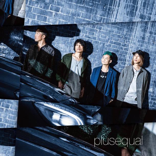 アルバム『plusequal』
