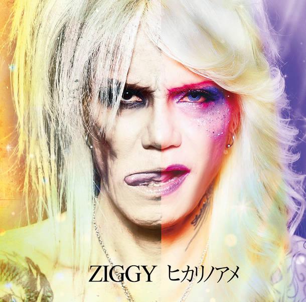 ZIGGY『ヒカリノアメ』