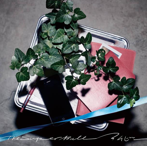 シングル「アイビー」【通常盤】(CD)
