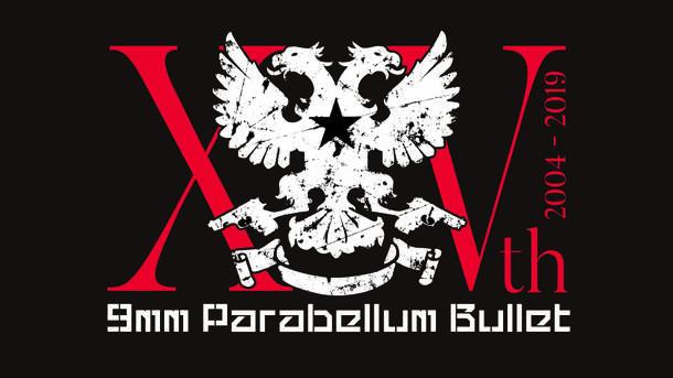 9mm Parabellum Bullet 15周年ロゴ