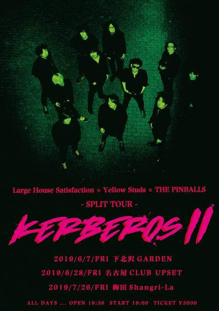 "『Large House Satisfaction×Yellow Studs×THE PINBALLS スプリット・ツアー""KERBEROS II""』"