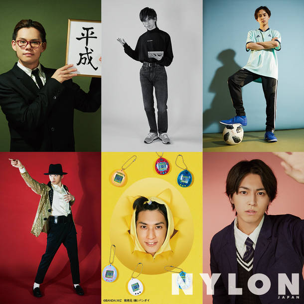 超特急 NYLON JAPAN15周年企画第一弾