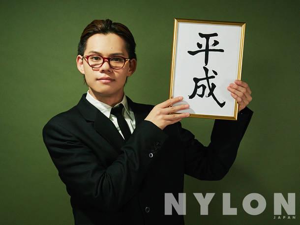 カイ NYLON JAPAN15周年企画第一弾