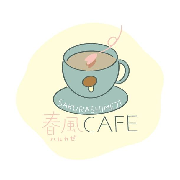 『春風-ハルカゼ-CAFÉ』