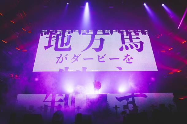 2019年3月30日 at 日本武道館