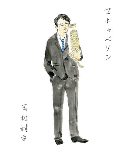 岡村靖幸 映像作品『マキャベリン』Blu-ray