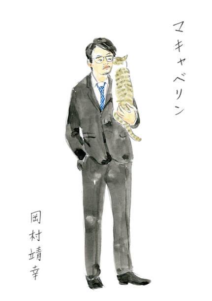 岡村靖幸 映像作品『マキャベリン』DVD
