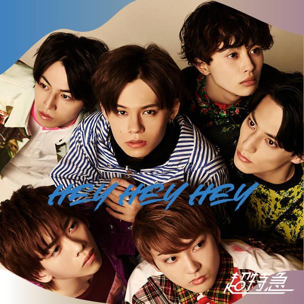 シングル「Hey Hey Hey」【KAIセンター盤】