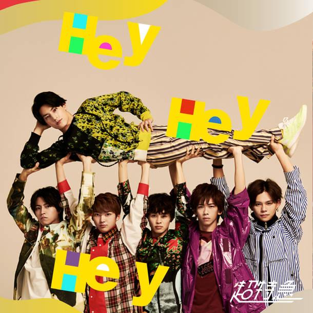 シングル「Hey Hey Hey」【YUSUKEセンター盤】