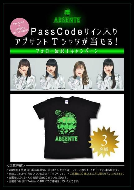 PassCode × ABSENTEコラボ写真