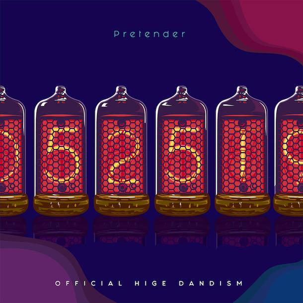 シングル「Pretender」【初回限定盤】(CD+LIVE DVD)