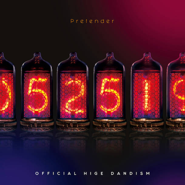 シングル「Pretender」【通常盤】(CD)