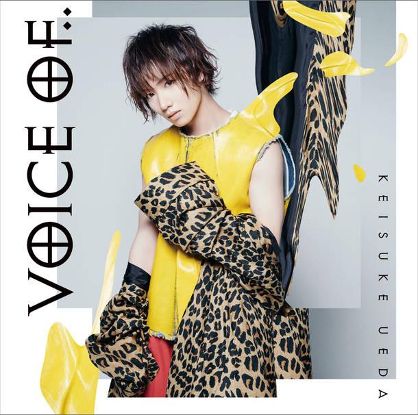 アルバム『voice of..』【M ver.】