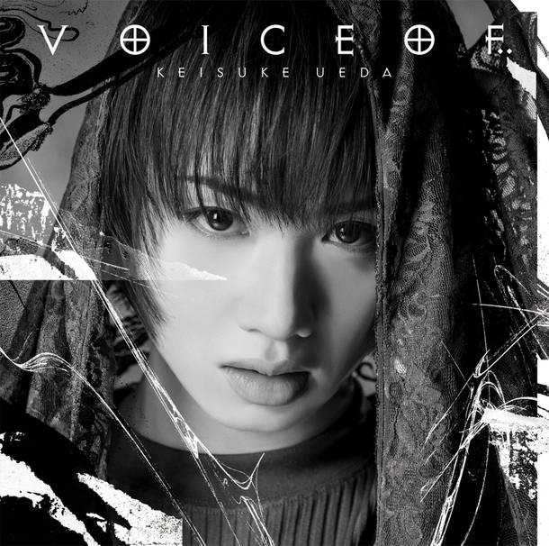 アルバム『voice of..』【R ver.】