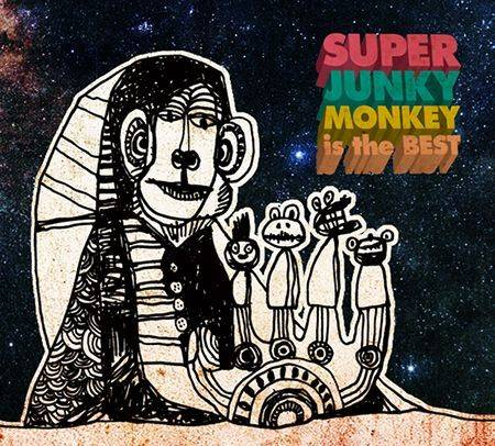 アルバム『SUPER JUNKY MONKEY is the BEST』