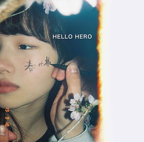 HELLO HERO『春化粧』