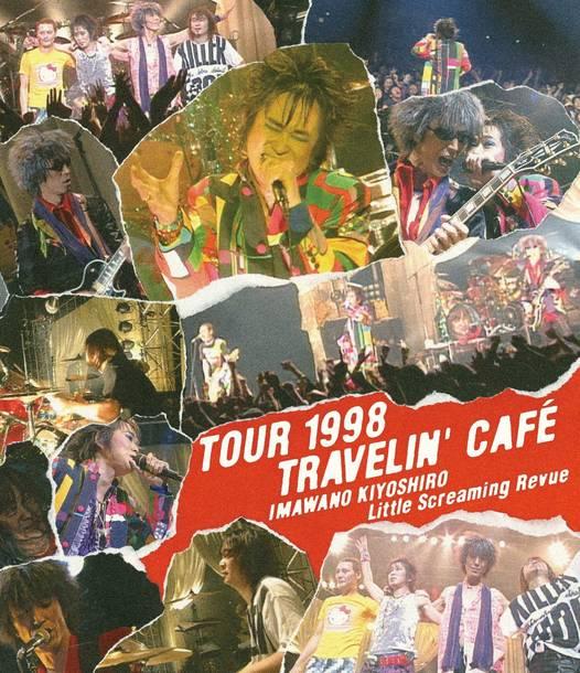Blu-ray&DVD『TOUR 1998 TRAVELIN'CAFÉ』