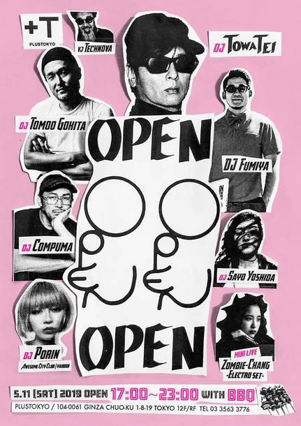 『OPEN』