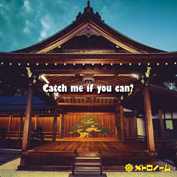 シングル「Catch me if you can?」