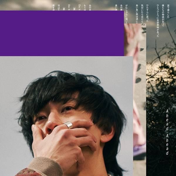 シングル「Ahead Ahead」【初回限定盤(DVD付)】
