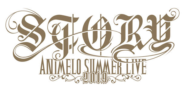 『Animelo Summer Live 2019 -STORY-』