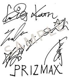5.PRIZMAX