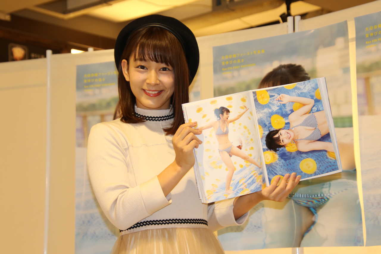 2018年10月に開催されたHMV&BOOKS SHIBUYA 5Fで写真集のお渡し会前のメディア向けの囲み取材での太田奈緒