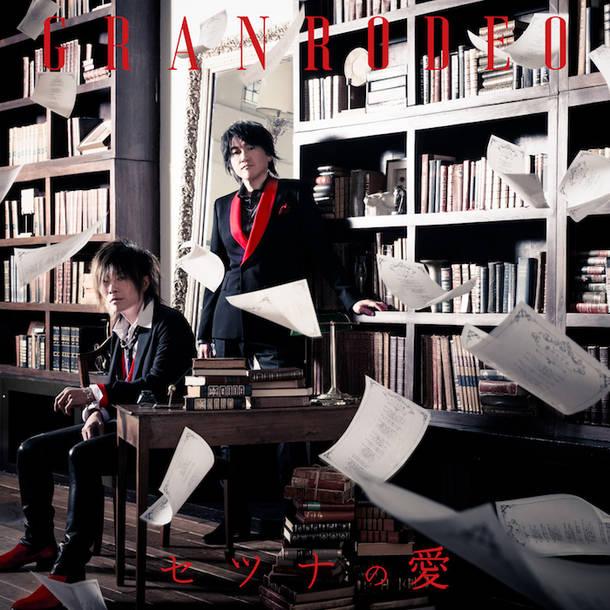 シングル「セツナの愛」【初回限定盤(Blu-ray付)】