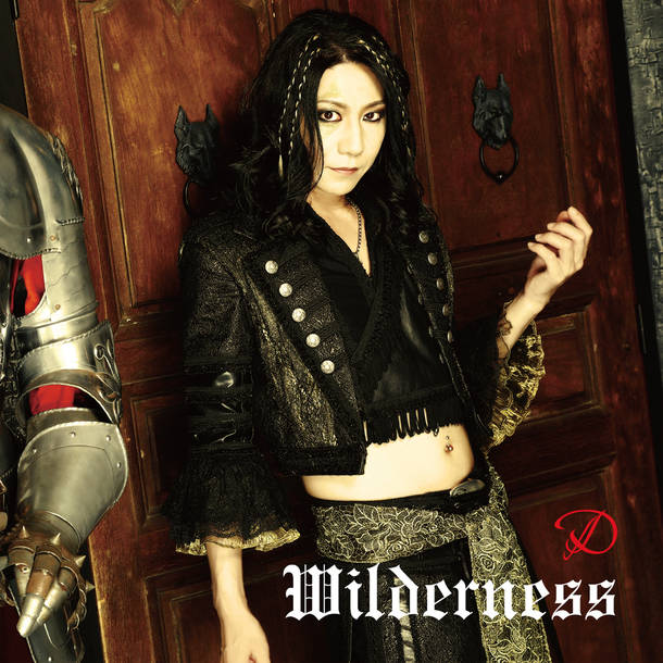 """VAMPIRE STORY"" コンセプトアルバム『Wilderness』"