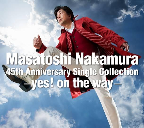 45周年記念シングルベスト『Masatoshi Nakamura 45th Anniversary Single Collection  ~yes!on the way~』【通常盤】(4CD)