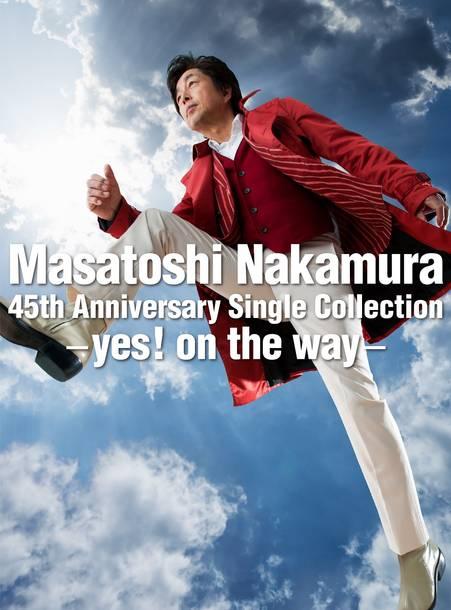 45周年記念シングルベスト『Masatoshi Nakamura 45th Anniversary Single Collection  ~yes!on the way~』【初回限定盤】(4CD+1DVD)