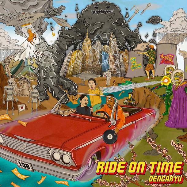 田我流『Ride On Time』
